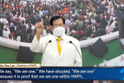 Virtual Conference to Introduce Peace Activities Led by Global Citizens in the Pandemic Era
